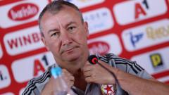 Стамен Белчев: Шансовете срещу Б36 са 50 на 50, ЦСКА е готов и за продължения, и за дузпи в един мач