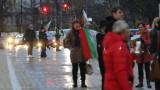 Група протестиращи скандираха през резиденцията на Херо Мустафа