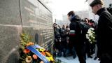 Десетки сведоха глави пред жертвите на комунистическия режим