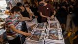 Байдън скастри Китай за репресиите след спирането на вестник в Хонконг