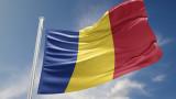 Изчезна кандидат за президент на Румъния, ден по-късно открит в манастир