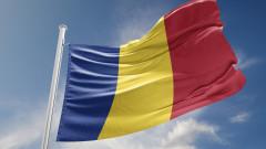 Референдумът в Румъния срещу еднополовите бракове ще струва €35 млн.
