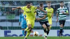 Виляреал спечели коридата със Спортинг в Лисабон - 1:0