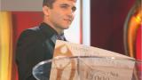 Радослав Великов се жени в крепост