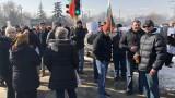 Столичани блокираха Околовръстното шосе