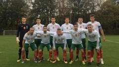 Юношите до 19 години стартираха евроквалификациите с победа