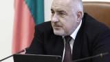 Борисов иска датчици за критичните срутища в страната