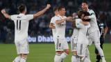 Реал (Мадрид) победи Ал Аин с 4:1 във финала на Световното клубно първенство