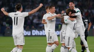 Реал (Мадрид) е недосегаем на световния връх!