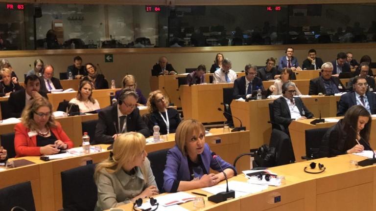 Механизмите за участие на гражданите при вземане на решения и
