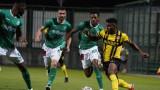Ботев (Пловдив) победи Берое с 2:1 в мач от efbet Лига