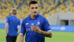 Зоря с трансферен удар преди сблъсъците с ЦСКА