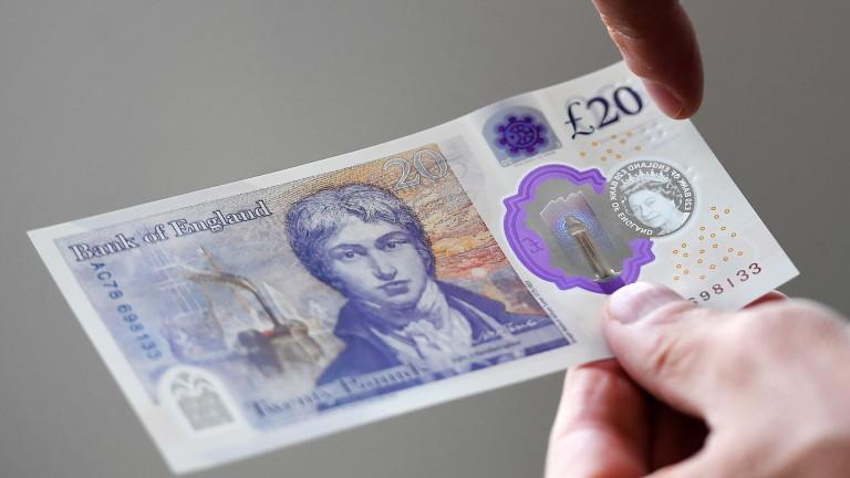 Най-използваните и в същото време най-често фалшифицираните английски банкноти имат