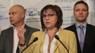 Борисов се скрил от парламента заради страх от Корнелия Нинова