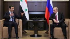 В Сочи Асад и Путин обсъдиха Сирия