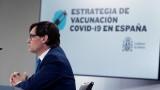 Испания ваксинира своите 47 млн. граждани на три вълни, от януари до лятото