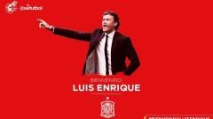Официално: Луис Енрике пое Испания!