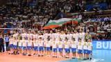 България - Финландия: 25-21, 25-19,  25-22, прекрасно начало на Световното