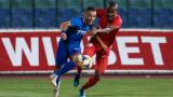 Втородивизионен турски клуб пожела талант №1 на Левски