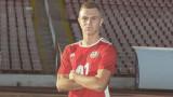 Асен Дончев пред ТОПСПОРТ: Искам да направя име в ЦСКА, Бербатов е любимият ми футболист