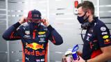 Макс Верстапен най-бърз в третата тренировка в Бахрейн