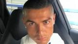 Роналдо към Рио Фърдинанд: Ще стана боксьор като теб!