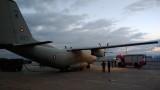 Евакуираха български военен от Косово