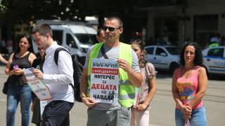 Граждани подкрепиха бащата Чавдар Георгиев, който иска да си гледа децата
