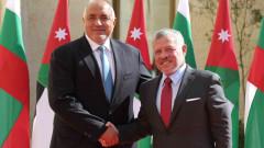 """Борисов договори с краля на Йордания домакинство на процеса """"Акаба"""" през 2020-а"""