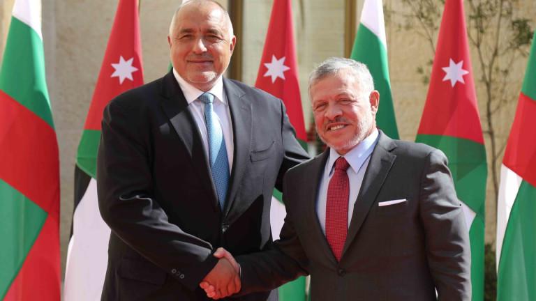 България да бъде домакин на среща по процеса