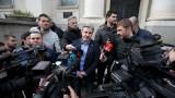 Благодарение на феновете: Заплати за футболистите на Левски ще има