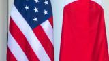 САЩ и Япония затвърдиха съюза си срещу агресията на Китай