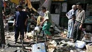 15 души загинаха при двоен бомбен атентат в Багдад
