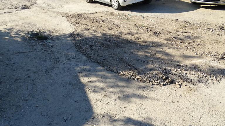 Снимка: Жители на варненско село протестират заради неремонтирани улици