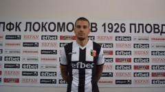 Гръмката селекция на Хебър продължава с още един носител на Купата на България