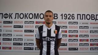 Асен Георгиев в Локомотив за две години
