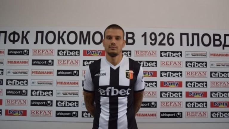 Защитник на Локомотив (Пд) също вариант за Левски