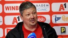 Любо Пенев: Ако някой сбърка, а ЦСКА спечели от това - прекрасно!