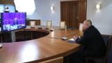 Борисов настоя пред Шарл Мишел да не се забавя одобряването на Многогодишна финансова рамка