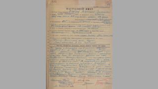 Руското военно министерство публикува документи от Сталинградската битка