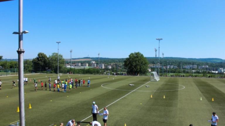 Лудогорец организира кастинг за родени през 2008 г. и 2009 г.
