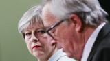 Документи на ЕС: Брекзит може да бъде отложен до 31 март 2020 г.
