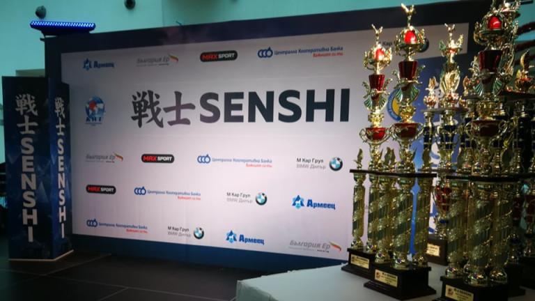 Гледахте на живо: Кантар преди SENSHI 5