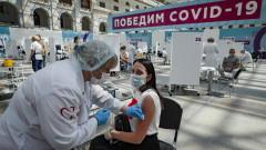 В Русия вече над 140 000 починали от COVID-19