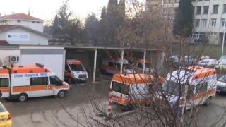 Разпоредиха пълна мобилизация на болници и спешни центрове