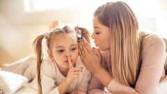 Как да отговорим на неудобни детски въпроси