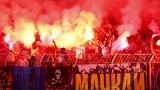 Феновете на Левски с шествие преди дербито в събота