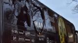 Немските власти: Експлозивите са детонирани в опасна близост до автобуса на Борусия (Дортмунд)