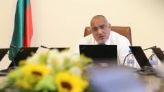 Бойко Борисов чува протестиращите и изпълнява социалните им искания