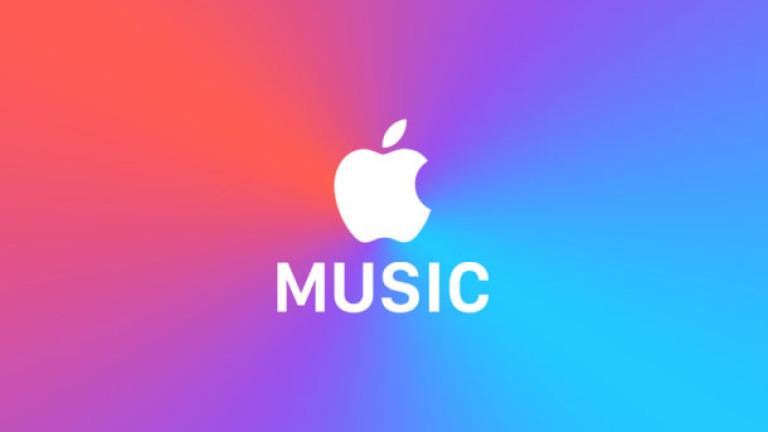 Apple Music надмина Spotify по платени абонати в САЩ